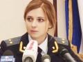 Позитивные новости дня: Няшу разыграли и сувенир с Майдана