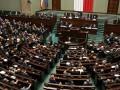 В Польше отменили статьи из