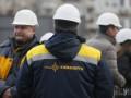 В Киеве будут отключения света - Киевэнерго