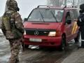 На Донбассе блокпосты переходят на новый режим работы
