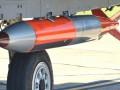 В США прошли испытания усовершенствованной ядерной бомбы