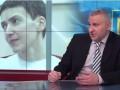 Специалист по астрономии доказал невиновность Савченко - адвокат