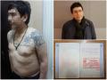 В Киеве задержан