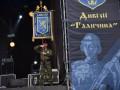 Во Львове прошел марш в честь дивизии СС Галичина