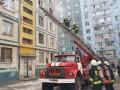 В Днепре произошел пожар в жилом доме
