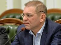 Турчинов, Парубий, Княжицкий и другие хотят взять Пашинского на поруки