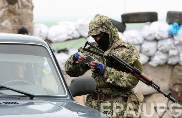 ФСБ ищет также и людей с антироссийскими взглядами