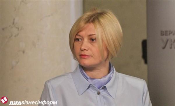 Геращенко В плену у боевиков остаются 156 украинцев