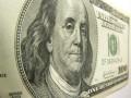 НБУ ограничил снятие денег с депозитов