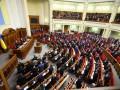 Рада приняла антикоррупционный закон о госзакупках