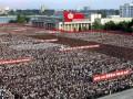 СМИ оценили ущерб КНДР от культа личности Ким Чен Ира