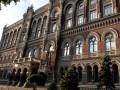 НБУ обсуждает с Минфином возможность размещения казначейских средств