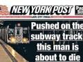 Американский таблоид раскритиковали за фото человека за момент до неизбежной смерти
