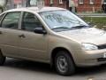 АвтоВАЗ приостановил выпуск двух моделей Lada