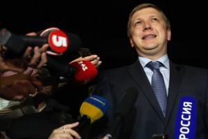 В Нафтогазе согласны закупать газ у России, но при одном условии