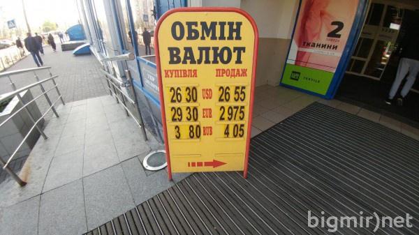 На теневом рынке Украины купить доллар утром 10 мая можно по 26,55 грн