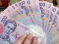 Работнице Ощадбанка за кражу 200 тыс грозит восемь лет тюрьмы