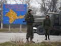 Материалы об аннексии Крыма Россией будут переданы в Гаагский трибунал - Генпрокуратура