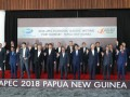 На саммите АТЭС впервые приняли