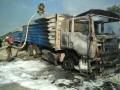 В Днепропетровской области фура загорелась на ходу