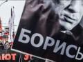 Был красив и не лжив... Был жив...: Российский поэт Орлуша посвятил стихотворение Немцову