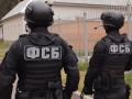 ФСБ в Ялте задержала украинку по подозрению в
