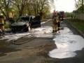 В Ужгороде подожгли авто полковника полиции - СМИ