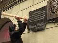 Спустя полчаса. В Харькове неизвестные разбили мемориальную доску Шевелеву после решения горсовета