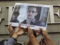 В Кремле не знают, подавал ли Сноуден прошение об убежище