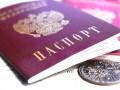 МИД Украины отреагировало на выдачу паспортов в ОРДЛО