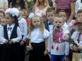В Харьковской области отменили школьные линейки на 1 сентября