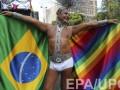 В Бразилии прошел масштабный гей-парад