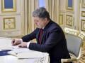Глава НАПК рассказала о проверке декларации Порошенко