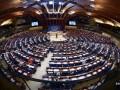ПАСЕ проголосовала за возвращение делегации РФ