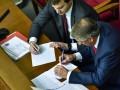 Депутатов в Раде поймали за дележкой должностей облсоветов