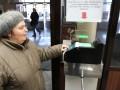 Стоимость проезда в киевском метро хотят поднять до 4 гривен