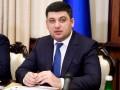 Украина не включала Эстонию в список офшоров – Гройсман