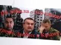 В Крыму расклеили листовки против Аксенова и донецких боевиков