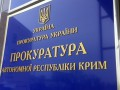 В Херсоне обыскивают судно, поставлявшее топливо для Черноморского флота
