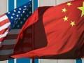 США вводят санкции против Китая из-за прав уйгуров