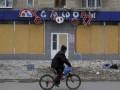 Минюст предложил судьям самим возить соцвыплаты на Донбасс