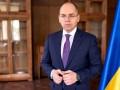 В Украине нет резкого спада COVID-19 - глава МОЗ