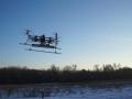 В Украине испытали противотанковый дрон Командор