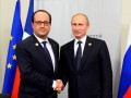 Путин сегодня встретится с Олландом
