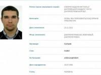 Киллер Вороненкова родом из Крыма, внедрился в Нацгвардию по заданию РФ - Геращенко