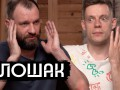 Как отреагировали соцсети на нового гостя шоу вДудь