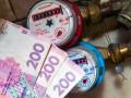 Украинцам открыли доступ к тарифам ЖКХ