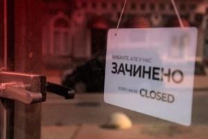 Полный пессимизм: В НБУ рассказали об ожиданиях украинского бизнеса