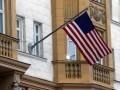 В столице Турции обстреляли посольство США