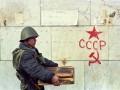 Латвия оценила ущерб от советской оккупации в €185 млрд